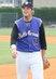 Ross Grosvenor Baseball Recruiting Profile