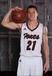 Stephen Baehman Men's Basketball Recruiting Profile