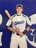 Christian Sweet Baseball Recruiting Profile
