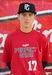 Zachary Harstad Baseball Recruiting Profile