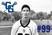 Peter Jones Men's Lacrosse Recruiting Profile