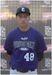 Cameron Masterman Baseball Recruiting Profile