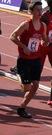 Ata Shahideh Men's Track Recruiting Profile