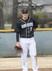 Hunter Gautreaux Baseball Recruiting Profile