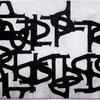 Noah Loesberg, Dock Bumper #1, 2013