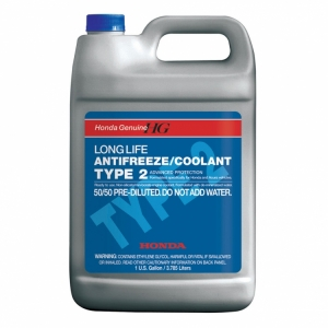 Genuine Honda Part No. OL999-9011 - COOLANT (TYP2 BLUE)