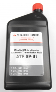 5 Quarts Diaqueen SPIII Automatic Transmission Fluid