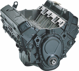 ENGINE - GM (10067353)