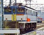 JR EF652080MSJ