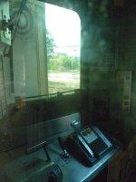 Cab of NJ Transit Comet IV cab car 5011