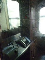 Cab of NJ Transit Comet IV cab car 5011