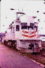 EMD 1975 at Harrisburg