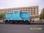 44 tonner