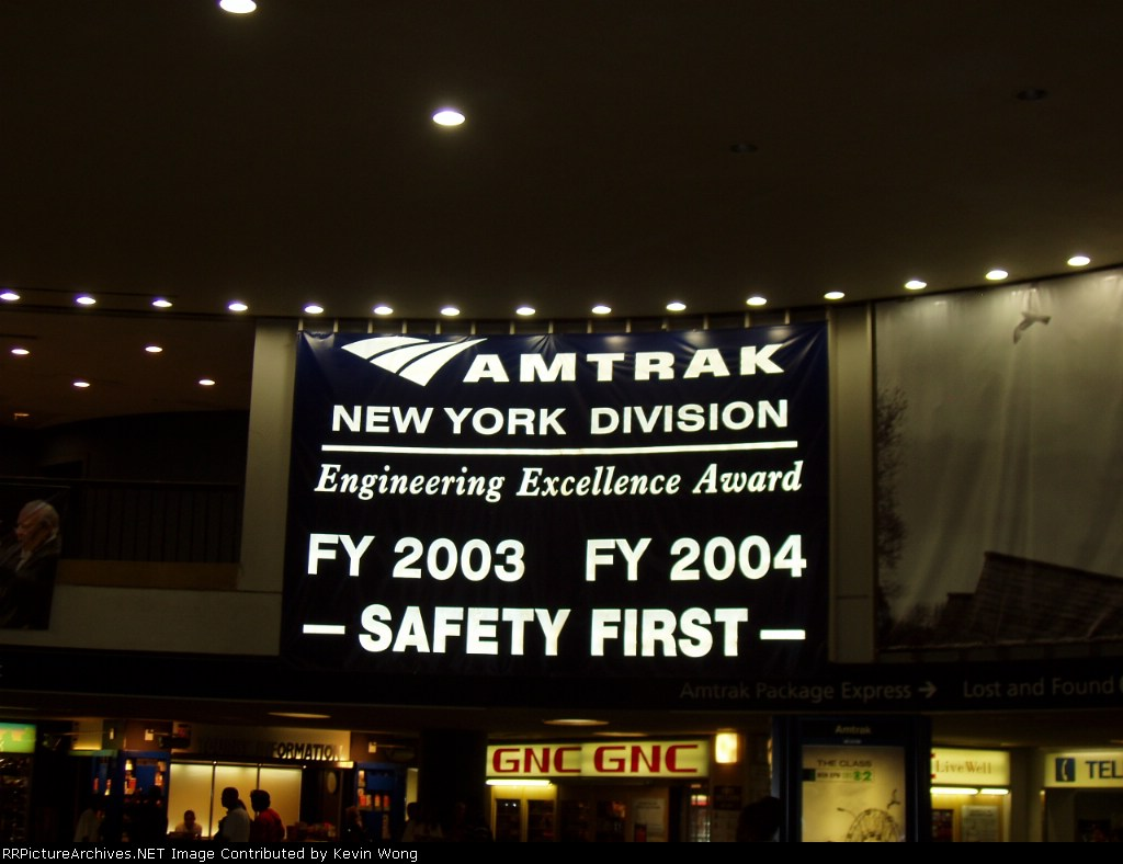 Amtrak New York Division banner