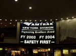 Amtrak New York Division banner