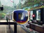 MTR to Hong Kong Disneyland