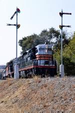 SP 5472