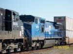 Ex Conrail 8320 on NS train 225