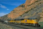 Union Pacific 5067