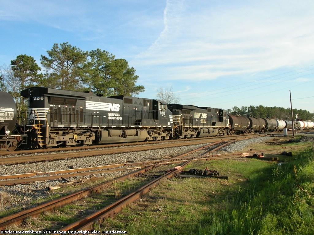 DPU test train
