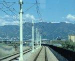 Green Line ROW