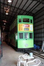 Hong Kong Tramways 12
