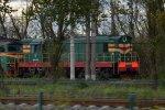 RZD Class ChME3 5690
