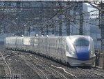 Heading to Nagano