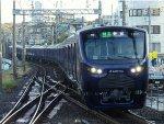 Pulling into Ebina station