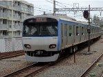 Leaving Kashiwadai for Yokohama