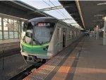 Express at Noborito Station