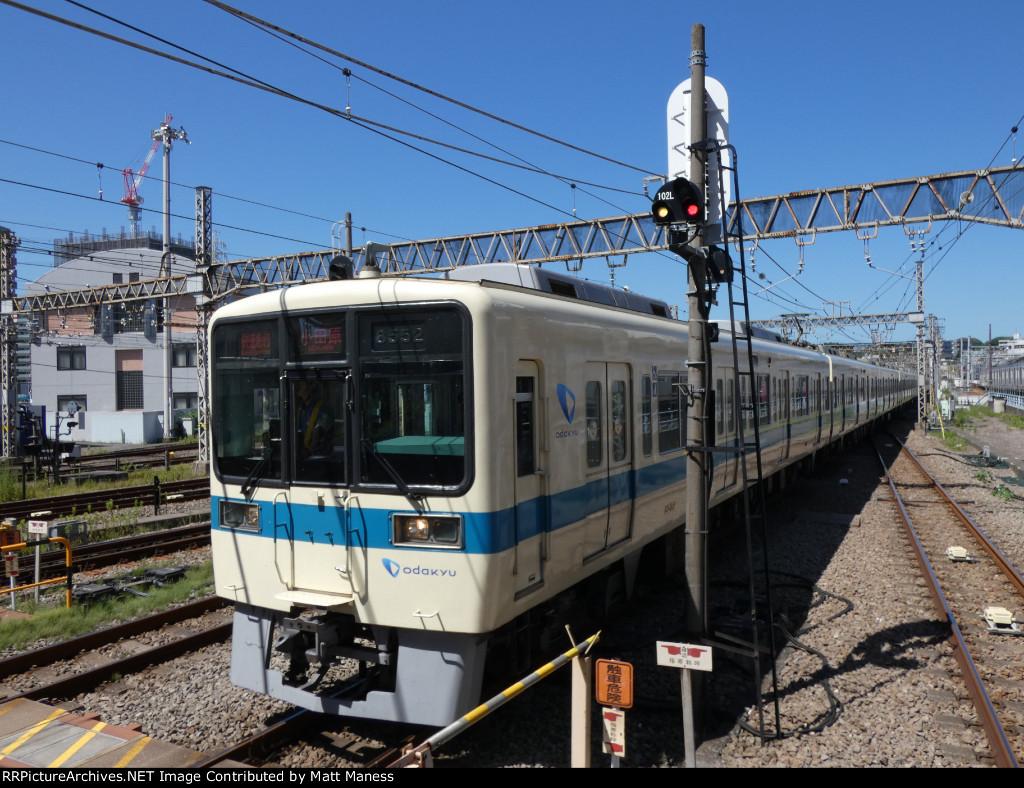 Arriving to Ebina