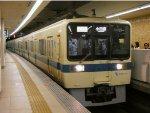 No. 8055 leaving for Odawara