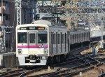 Going to Takao