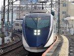 Skyliner heading to Ueno