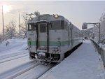 DMU at Niyama Station
