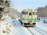 Next stop Onuma