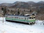 Diesel inbound for Hakodate