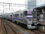 Train waiting to head to the Shinkansen station