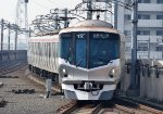 Changing lines at Yashio