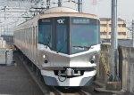 Entering Yashio station