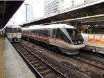 At Nagoya station. The express will head back to Nagoya