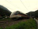 Heading to Shioji area