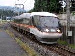 Inbound for Nagano