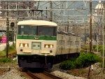 Passing by Hiratsuka