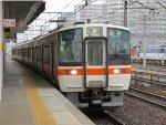 Heading to Toyohashi from Nagoya