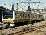 Heading to Tachikawa