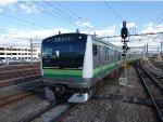 Arriving to Hachioji from Yokohama