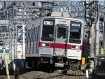 Heading to Tokyo from Kuki