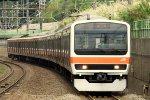 Newser set on Musashino